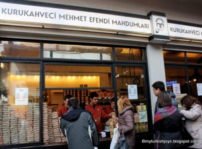 قهوة محمد افندي التركية
