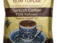 قهوة نوري توبلار محمصة 100 غم