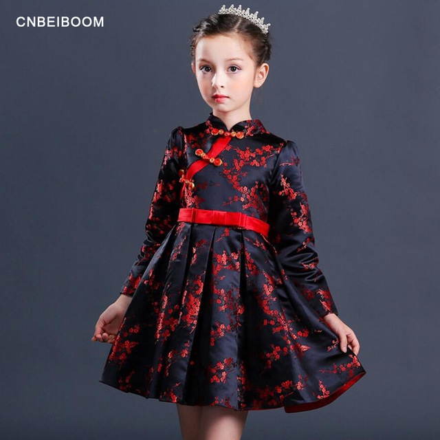 725c9af6e مواقع ملابس تركية للاطفال 2019 - شوبينك لاندز