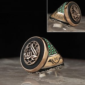 Thank God Ring (special name)